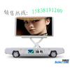 供应全国最大生产厂家 绿地LED广告车