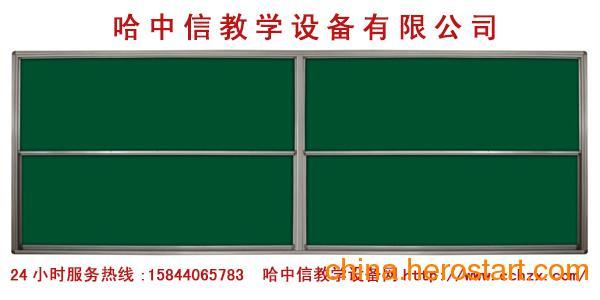 供应黑龙江电子白板,七台河推拉黑板,教学投影仪,电子讲台