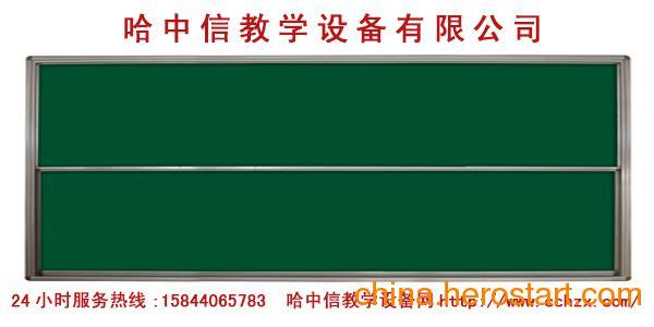 供应黑龙江电子白板,牡丹江推拉黑板,教学投影仪,电子讲台