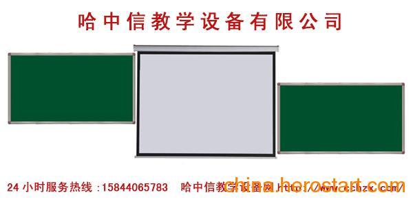 供应黑龙江电子白板,黑河推拉黑板,教学投影机,电子讲台