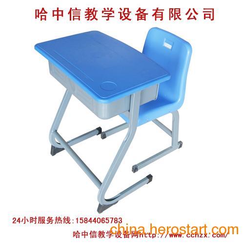 供应黑龙江电子白板,大兴安岭推拉黑板,教学投影机,电子讲台