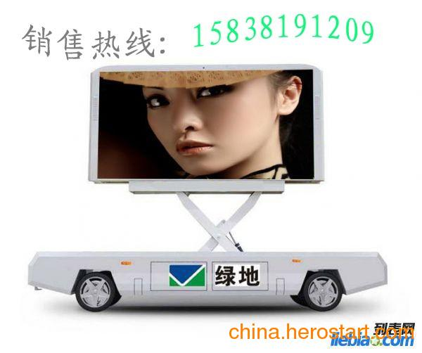 供应低价销售LED广告车LED舞台车