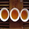 厦门大红袍供应 大红袍批发价 大红袍是红茶吗--首选上水湖feflaewafe