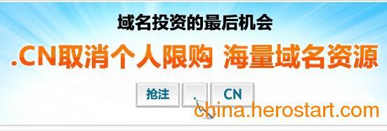 供应com域名注册_网站域名_零利润_最低39元