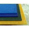 供应玻璃钢盖板质量最便宜的玻璃钢盖板价格