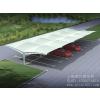 供应专业定制车篷 膜结构彩蓬 重庆膜结构厂家提供报价单 施工图