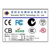 供应埋地灯做IP防尘防水等级多少钱,CE,ROHS,FCC测试费用