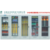 供应安全工具柜 安全工器具
