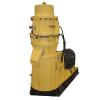 供应木屑制粒机饲料颗粒机木屑制粒设备饲料颗粒设备