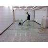 供应杭州磨地板
