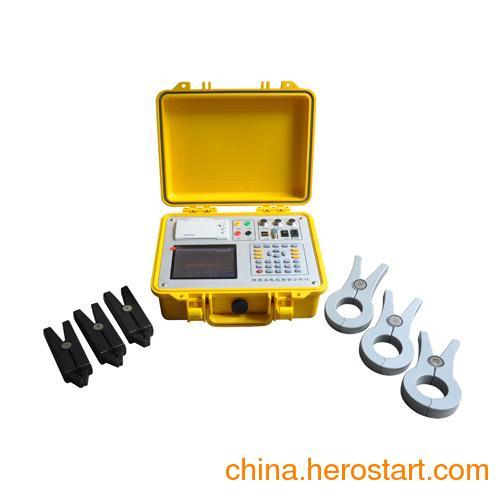 供应GWPQ-300A便携式电能质量分析仪