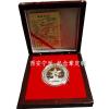 供应陕西纪念章 款式新花样全质量好价格低西安会议纪念币