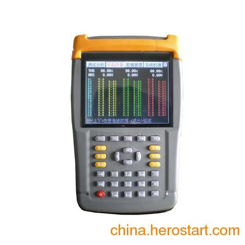供应GWPQ-300H手持式电能质量分析仪