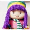 供应毛线编织玩具头发
