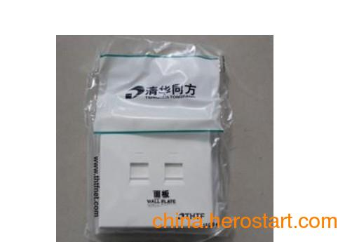 供应烟台清华同方双口光纤面板(ST型)CF8602-ST
