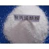 供应判断聚丙烯酰胺三种离子性方法
