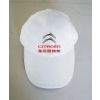 供应西安帽子 各种帽子定做 广告帽子定做