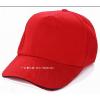 供应昆明QFY-MZ05广告帽自然休闲广告帽短檐广告帽长檐广告帽 广告帽昆明批发市场