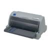 供应南京爱普生针式打印机无法打印 不连机维修