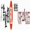 福建宁德广告网 最好的广告策划网 文化传播策划 户外传媒网feflaewafe