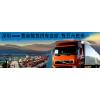 供应中港吊机车-香港专线公司-香港大件货物流