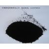 供应水溶碳黑专业生产厂家