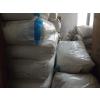 供应北京聚丙烯酰胺价格
