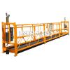 供应镇江电动吊篮电动吊篮上设置了三种不同形式的安全制