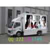 供应郑州LED广告车