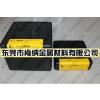 供应华南区代理原产高硬度 高耐磨美国肯纳CD-630/cd630进口钨钢