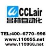 供应LA86E-EL21,LA86E-EL31,LA86E-EL42,LA86E-EL51,LA86E-EL61,带标记的高钮