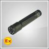 供应防爆手电筒/移动防爆灯具