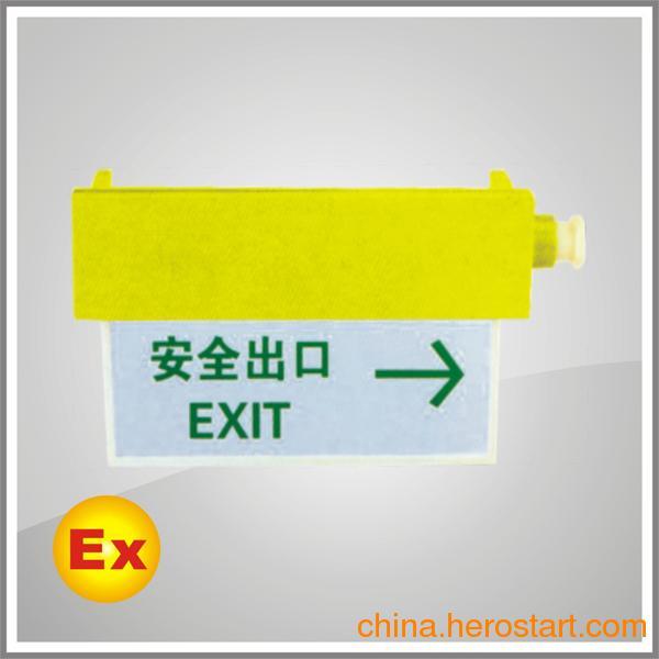 供应防爆标志灯/指示灯/灯具厂家