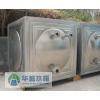 供应娄底不锈钢水箱、衡阳不锈钢水箱