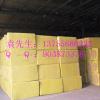 供应江西保温岩棉板,低价岩棉板