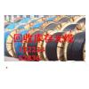 供应现货出售48芯、144芯工程剩余光缆、澳星销售