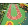 供应幼儿园塑胶跑道 塑胶场地 橡胶防滑地垫