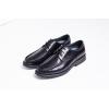 供应恩来得新款系列 多功能保健空调鞋