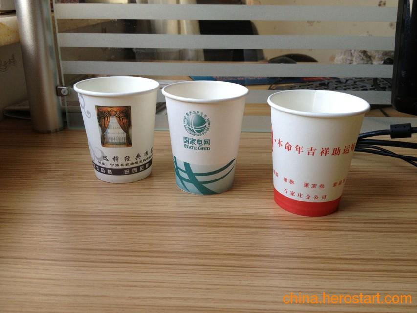 供应西安广告水杯 西安真空广告杯子 西安广告水杯定做