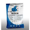 供应建筑胶粉北京建筑胶粉生产厂家