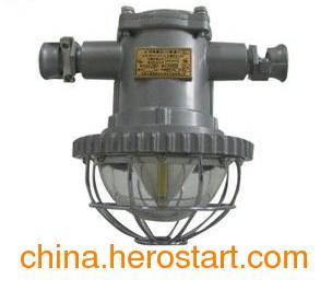 供应DGS18/127L(A)矿用隔爆型LED巷道灯(厂家直销)