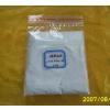 供应 纳米二氧化钛