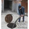 供应惠州清理化粪池 各有千秋的成品化粪池和传统化粪池