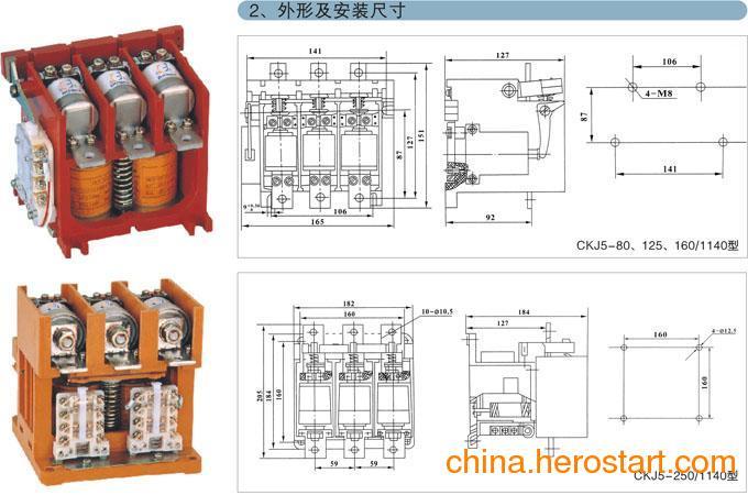 供应CKJ5-125/1140真空交流接触器
