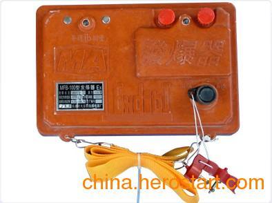 供应FD/MFB-200矿用电容式发爆器,