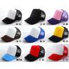 供应西安帽子 西安广告帽 西安广告帽订做 西安旅游帽