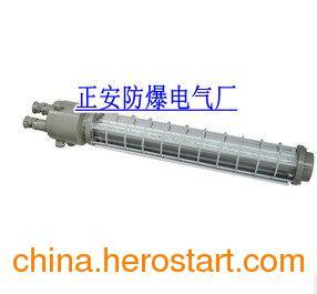 供应DGS36-127L(A)矿用隔爆型LED巷道灯