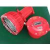 供应DGC175/127矿用投光灯,175W127V投光灯