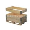 供应定制木质包装箱木托盘木质包装箱