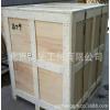 供应木质包装箱厂胶合板包装箱